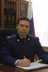 Прокурор Григорьев Борис Олегович старший советник юстиции